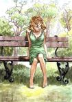 In a park by Narayka