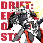 EOS: Drift by Evelynism