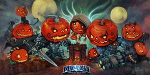 Halloween-Heroes of the Storm by liuhao726