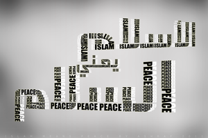 typography islam means peace by ashraf gfx d470cit - ~!!~ Polling for Islamic Comp January 2014 ~!!~
