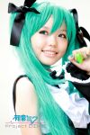 hatsune miku project diva by angie0-0
