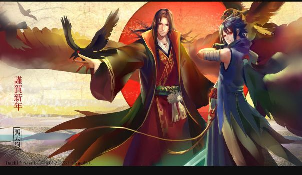 Uchiha Brothers by Remontant