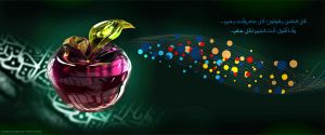happy birthday by Ahmad-Al-Hasani