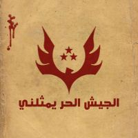 The Free Syrian Army Represents Me by Stalwart-gfx