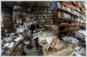 Matsumoto's Bookseller II by Graphylight