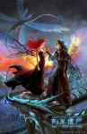 Legacy of Kings: Magisters in Love by SharksDen