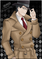 Gregory Edgeworth by Martelca