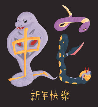 Year of the Snakesss by Aeroleo