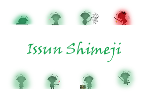 Issun Shimeji by LunaticMao
