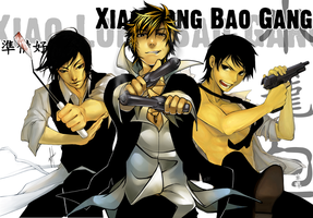 Collab: Xiao Long Bao Reboot by skydestinies