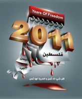 freedom Palestine 2011 by Enginems