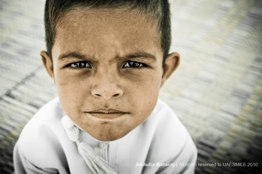 My name is Hamad by UAESMILE