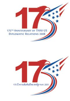 175th Thai-US Logo by GLASSESGIRL