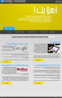 Tech news website - Arabic by Shahwanoo