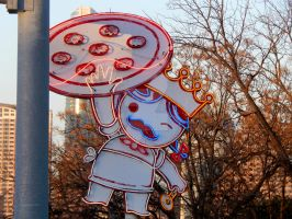 SoCo Pizza Man by sunscreenhugger