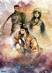 Shenmue Poster by RikenProductions