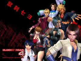 Bloody Roar Girls Desktop by Bloody-Roar-Fans