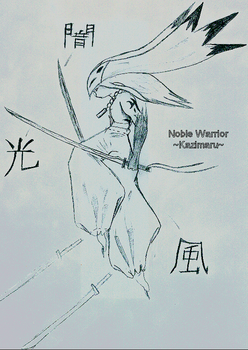 Honorable Kitsune warrior by Virusinthesystem