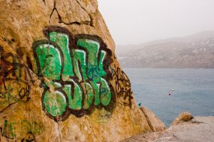 Graffiti Looking Out To Sea by fruitycube