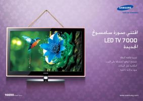 SAMSUNG LED TV 02 by omarhamdy