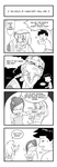 FirstTaste! 4koma 01 - I'm Cold, If I was Hot... by XGlider