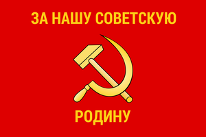 Red Army flag (reverse) by ShitAllOverHumanity