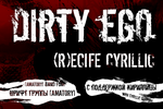 Dirty Ego Cyrillic by G-rawl