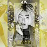 Web avatar | Zico of Block B by Marsova