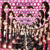 ~Lovatic by AndreDevonne