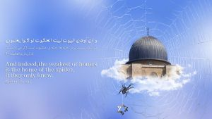 International Quds Day by zhrza