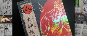 Art Book Review: Okami by ConceptCookie