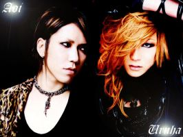Aoi Uruha Shiver by InTheMiddleOfChaos