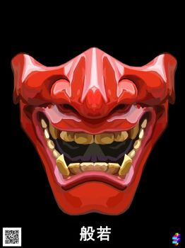 Hannya Mask by TOLLTROLL