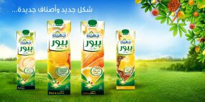 Pure by roufa