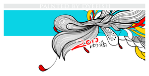 Swirl.png by dyefish