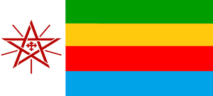Flag of Axum by wolfmoon25