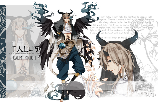 .:CLOSED:. Adoptable - TALUS Species #17 by chisei-adopts