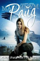 Maximum Ride by James Patterson by six-fears