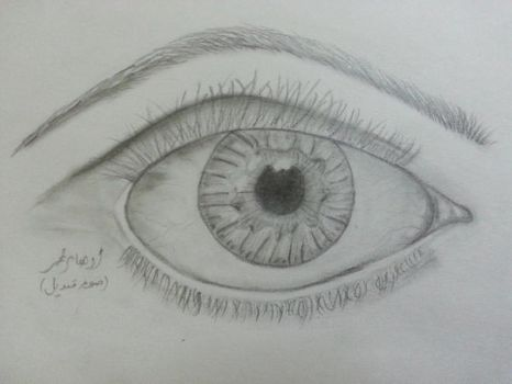 Eye by QandeelLight