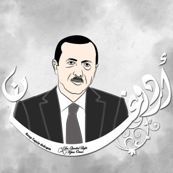Erdogan by QandeelLight