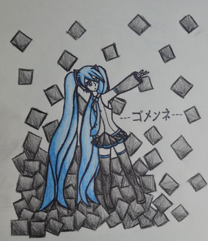 The Disappearance of Hatsune Miku by Daunt-Leer