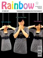 Cover of the Rainbow magazine by simplydreamz