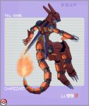 Pokedex Project: Charizard by ember-reed